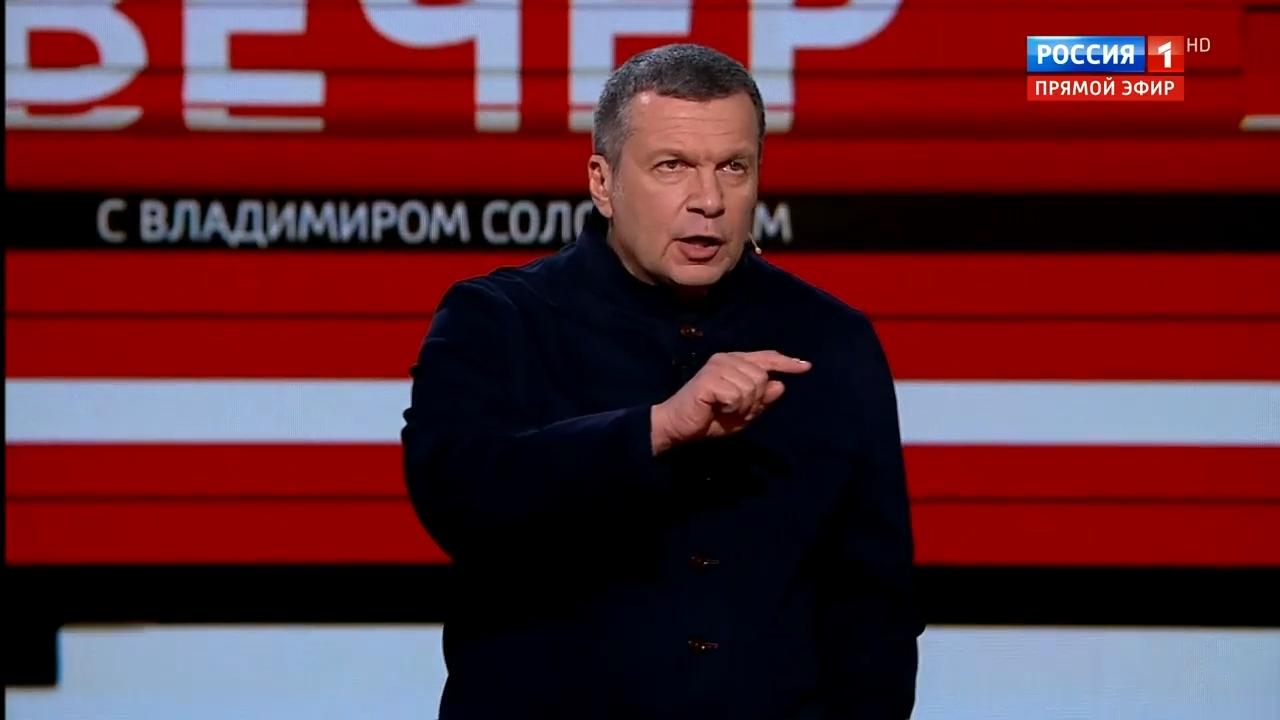 20200504-Вечер с Владимиром Соловьевым от 04.05.2020-pic4
