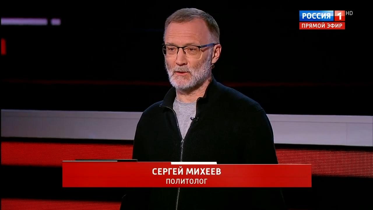 20200504-Вечер с Владимиром Соловьевым от 04.05.2020-pic7