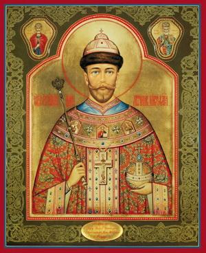 О чудотворном образе Государя Императора Николая Второго-pic-2
