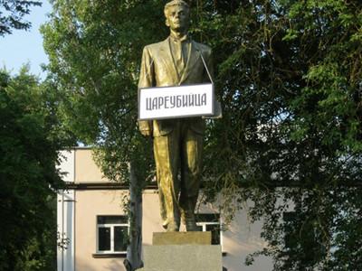 20151023-Памятник Войкову