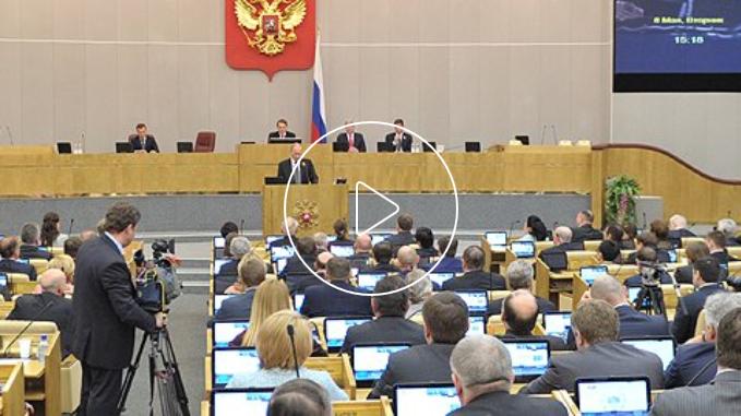 20120508_16-00-Пленарное заседание Государственной Думы-scr1