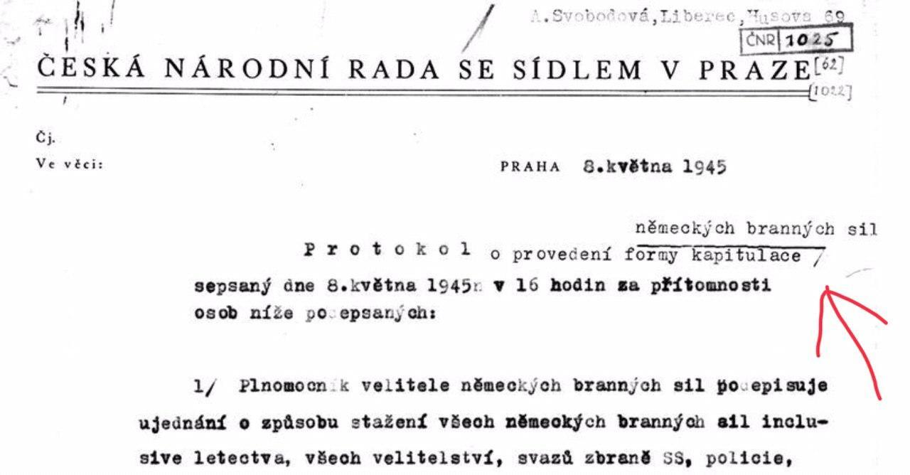 20200508_22-38-И снова к байке мэра Праги Гржиба о том, что пражане «сами себя освободили»-pic1