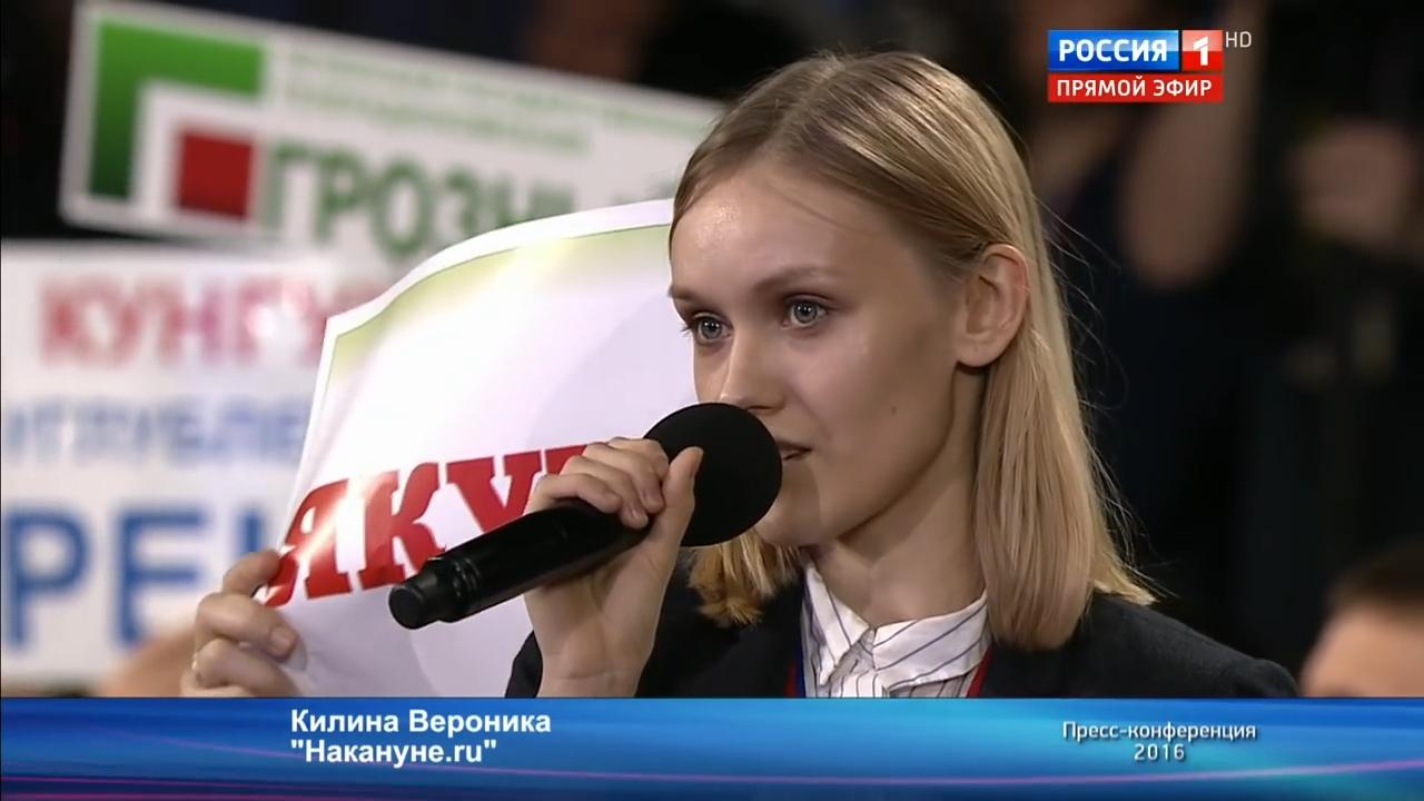 20161223_15-55-Большая пресс-конференция Владимира Путина 2016. Полное видео-pic1