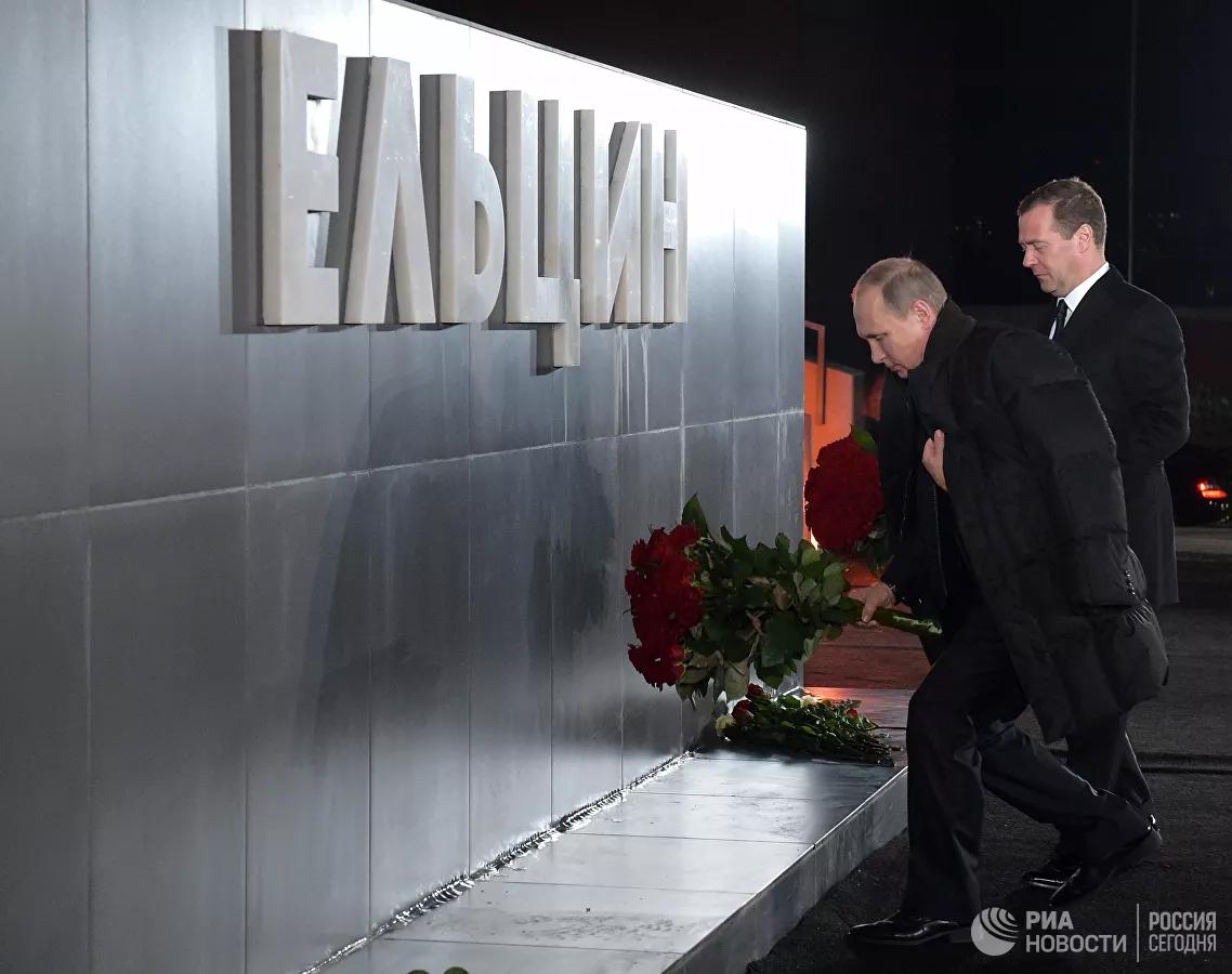 20151125_19-13-Открытие Ельцин Центра- правдивые истории о ярких и лихих 90-х-pic1