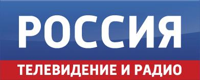 ФГУП «Всероссийская государственная телевизионная и радиовещательная компания»