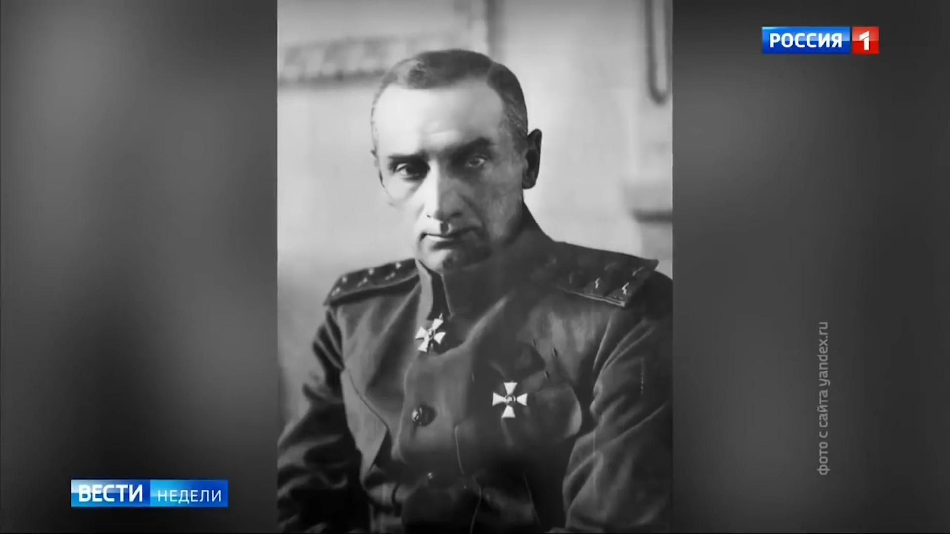 20200519-Кто и что стоит за призывом Киселева установить памятник бригадефюреру СС Краснову-pic15