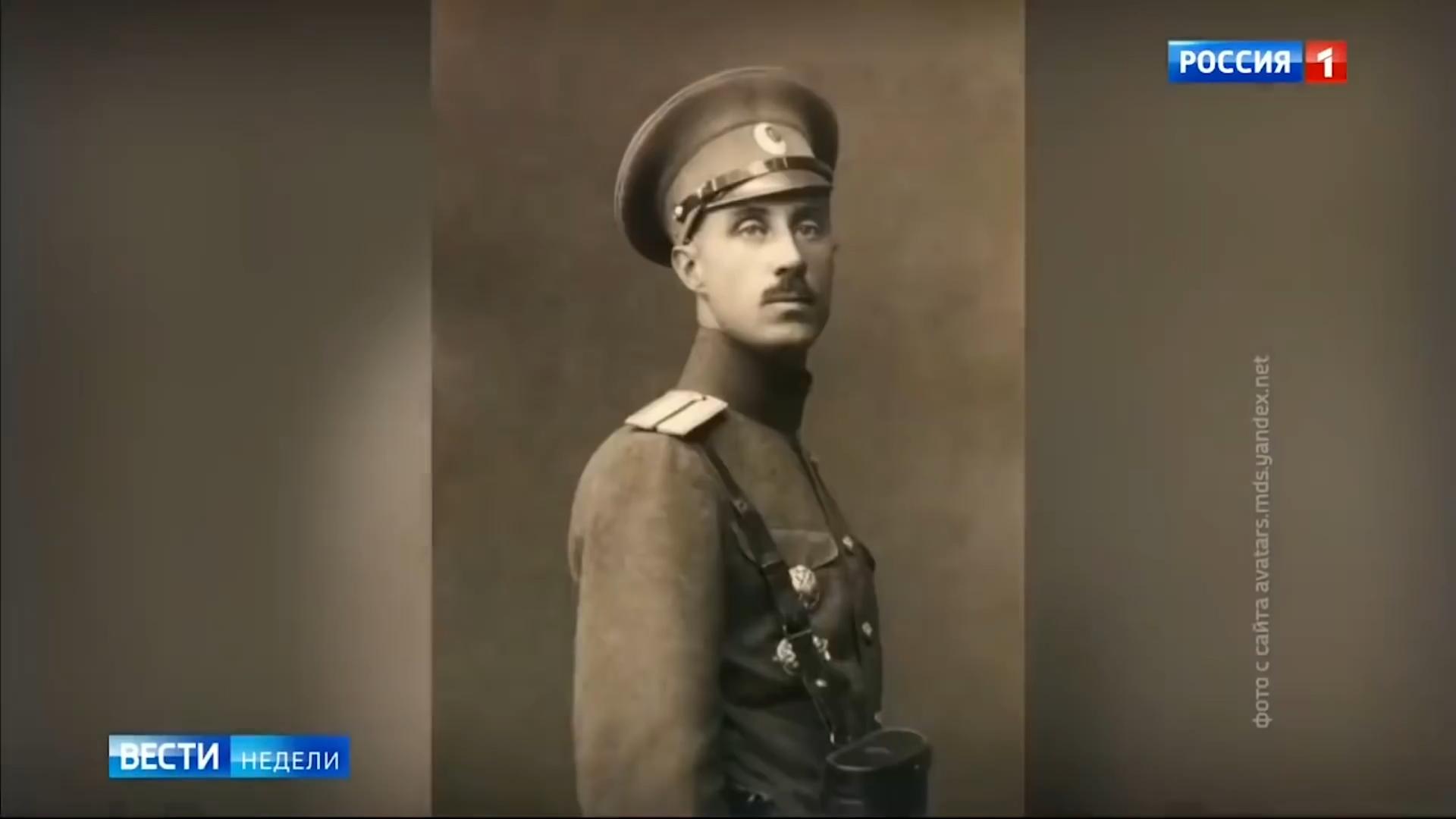 20200519-Кто и что стоит за призывом Киселева установить памятник бригадефюреру СС Краснову-pic16