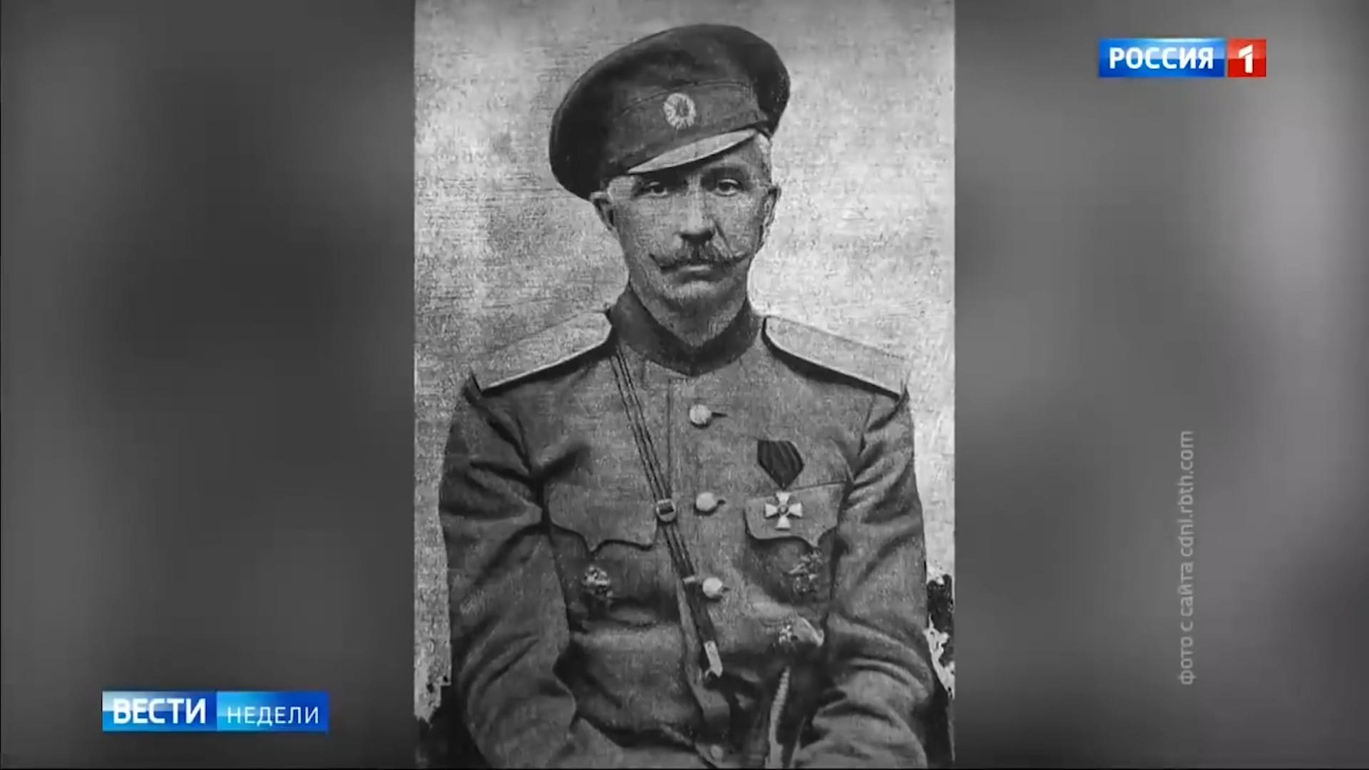 20200519-Кто и что стоит за призывом Киселева установить памятник бригадефюреру СС Краснову-pic18