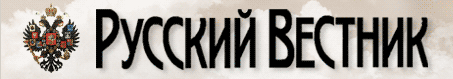 V-Logo-Русский Вестник
