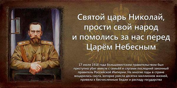 20150903-РУССКИЙ ЦАРЬ ИМ ПОПЕРЕК ГОРЛА