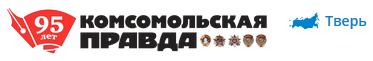 V-logo-tver_kp_ru