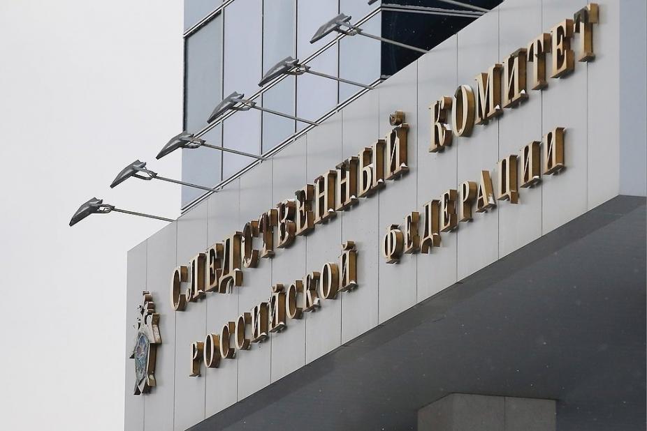 20200523_14-48-К уголовной ответственности за реабилитацию нацизма привлекаются два жителя Перми и Казани-pic1