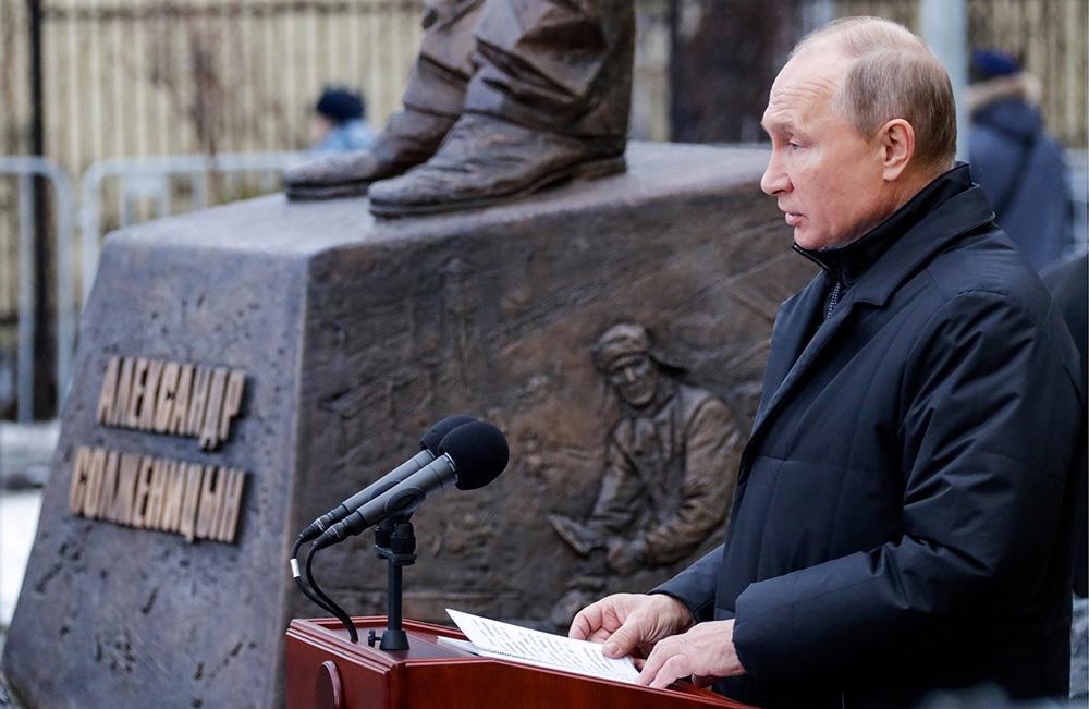 20200526_12-59-Биполярочка путинской идеологии в голове Дмитрия Киселева-pic4