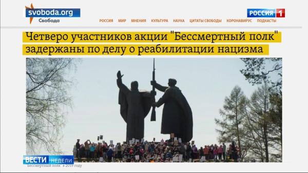 20200524_20-08-Вести.Ru- Киселёв раскритиковал дикую шутку и зашкаливающий цинизм -озорников- и их защитников-pic13