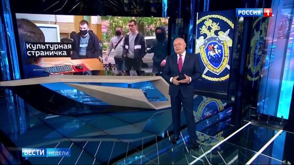 20200524_20-08-Вести.Ru- Киселёв раскритиковал дикую шутку и зашкаливающий цинизм -озорников- и их защитников-pic15