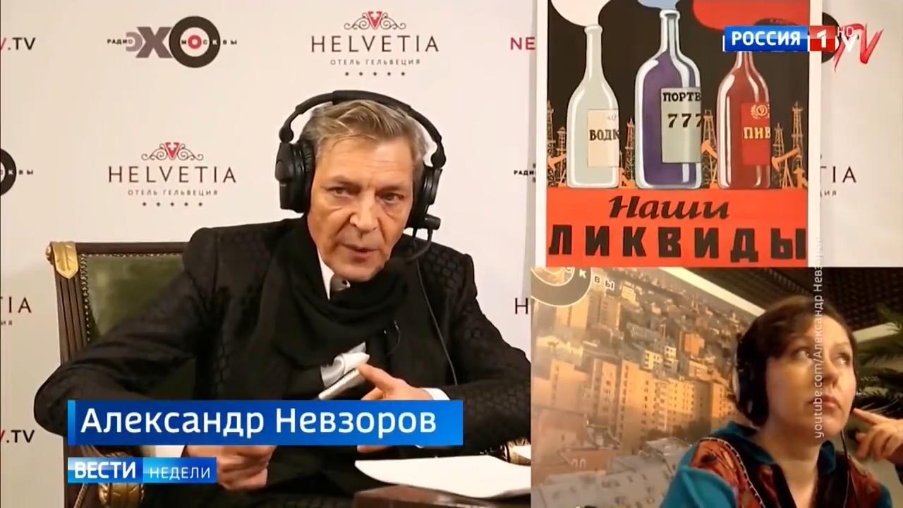 20200524_20-08-Вести.Ru- Киселёв раскритиковал дикую шутку и зашкаливающий цинизм -озорников- и их защитников-pic14