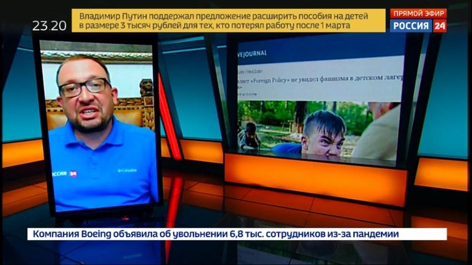 20200528_01-57-Вести.Ru- В Перми отменили приговор общественнику, разместившему в интернете материал о нацистах из -Азова-pic04