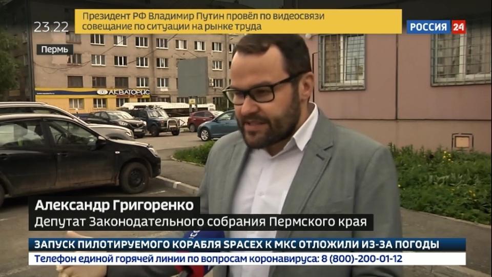 20200528_01-57-Вести.Ru- В Перми отменили приговор общественнику, разместившему в интернете материал о нацистах из -Азова-pic06