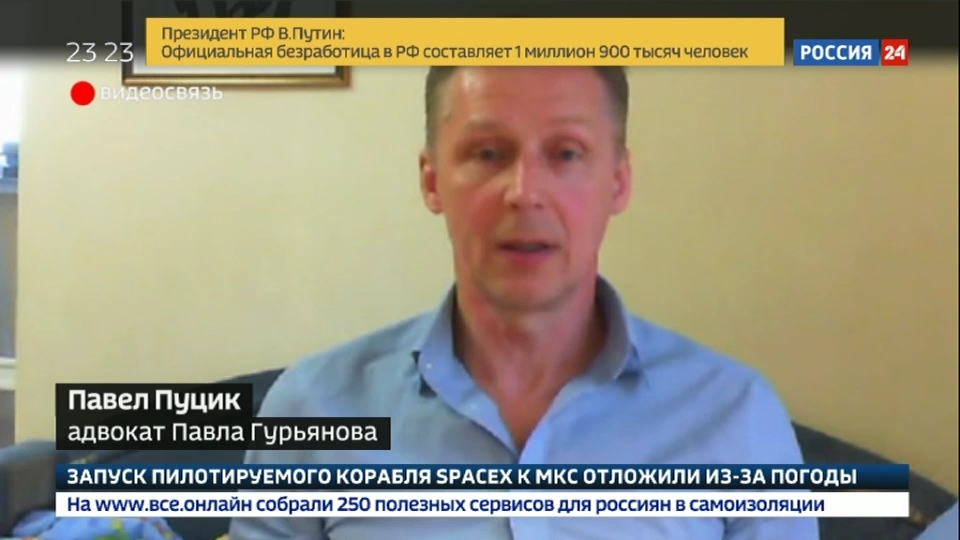 20200528_01-57-Вести.Ru- В Перми отменили приговор общественнику, разместившему в интернете материал о нацистах из -Азова-pic07