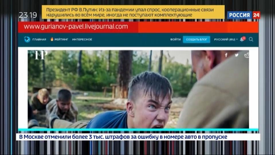 20200528_01-57-Вести.Ru- В Перми отменили приговор общественнику, разместившему в интернете материал о нацистах из -Азова-pic11