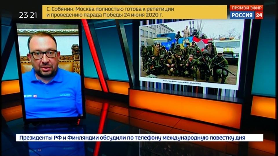 20200528_01-57-Вести.Ru- В Перми отменили приговор общественнику, разместившему в интернете материал о нацистах из -Азова-pic13