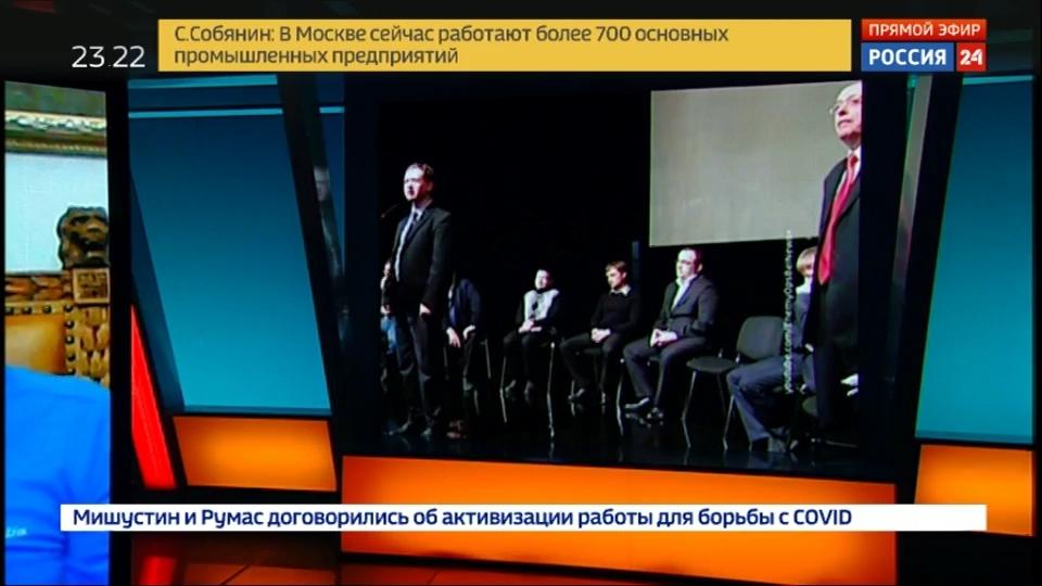 20200528_01-57-Вести.Ru- В Перми отменили приговор общественнику, разместившему в интернете материал о нацистах из -Азова-pic14