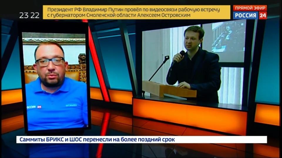 20200528_01-57-Вести.Ru- В Перми отменили приговор общественнику, разместившему в интернете материал о нацистах из -Азова-pic15