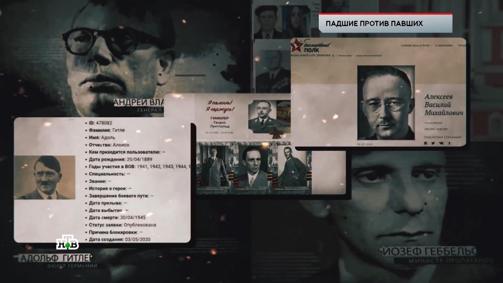 20200529-ЧП. Расследование-- -Падшие против павших-pic13