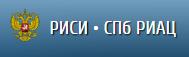 V-Logo-РИСИ-СПб РИАЦ