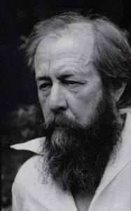 Солженицын и Ярославский край