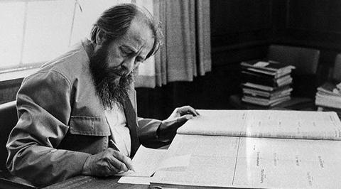 Фронтовой дневник Александра Солженицына-pic1