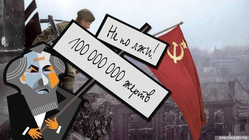 20181215_15-17-Эксперт о Солженицыне- он оскорбил Победу-pic1