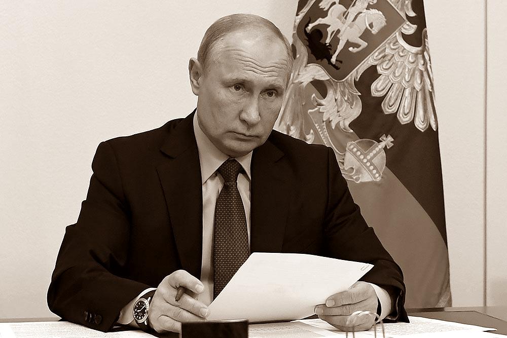 20200619_00-75 лет Великой Победы- общая ответственность перед историей и будущим~РГ-pic11-сепия