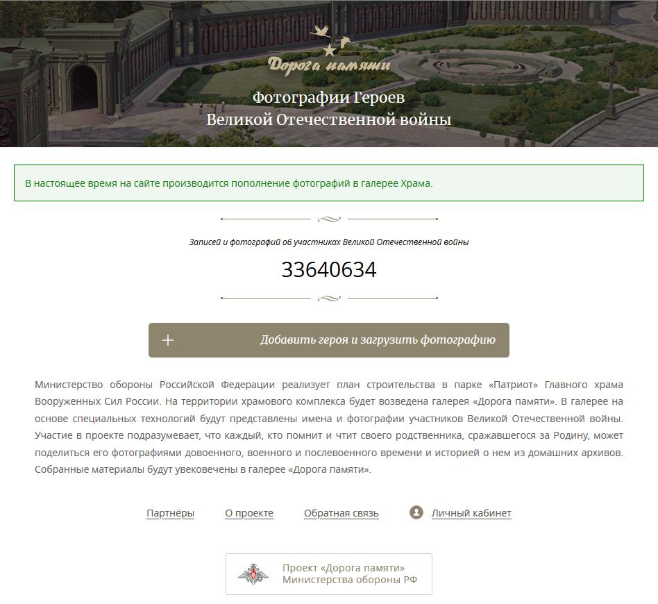 В настоящее время на сайте производится пополнение фотографий в галерее Храма-scr2