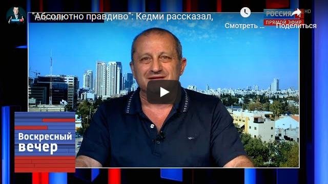 Воскресный вечер с Владимиром Соловьевым от 21.06.2020-scr2