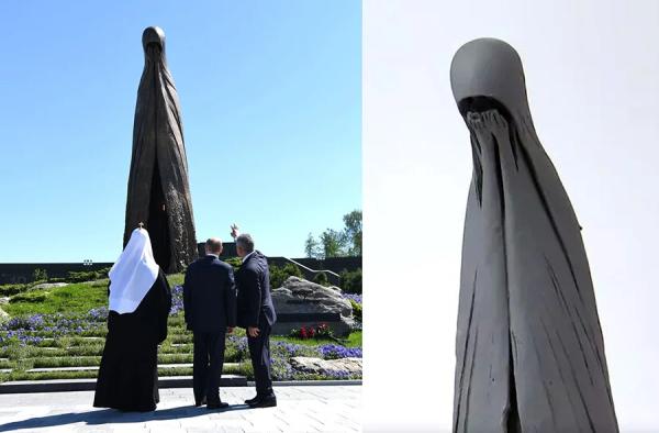 20200623-Странный памятник матерям победителей открыл сегодня Путин-pic2