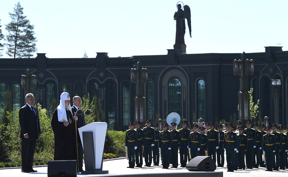 20200622-В День памяти и скорби Президент посетил главный храм Вооружённых Сил и музейный комплекс «Дорога памяти»-pic17