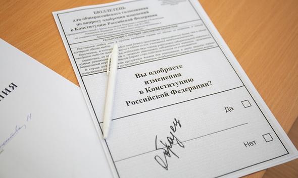20200626_20-17-Кремль ознакомится с мнением филологов об ошибке в бюллетенях, заявил Песков-pic1