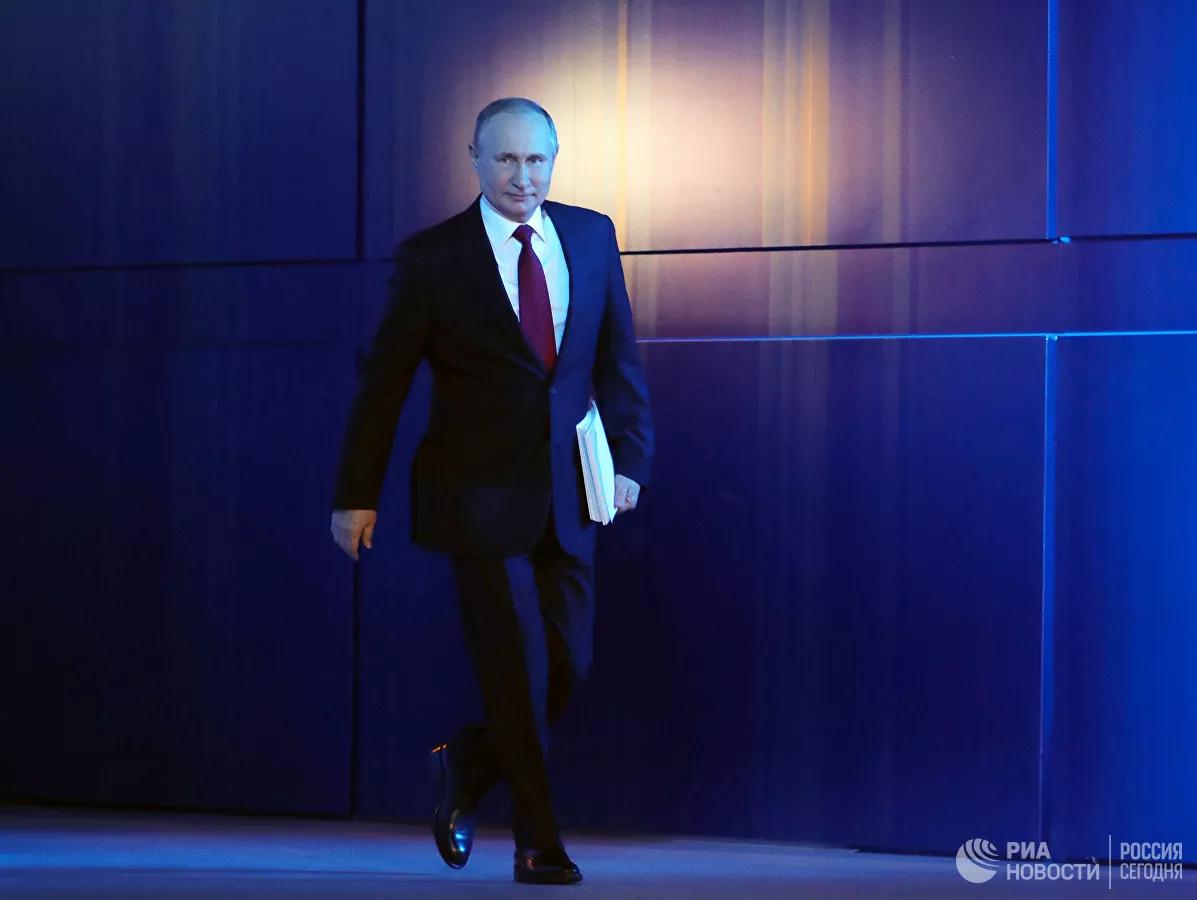 20200115-Аплодисменты и шок. Что творилось в зале, пока выступал Путин-pic1