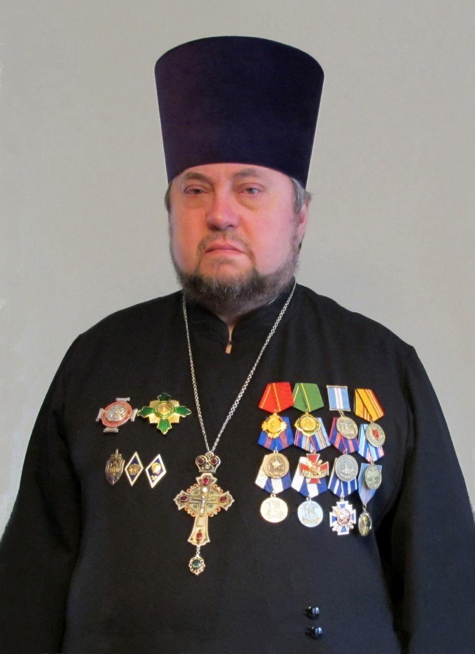 протоиерей Валерий Лавринов