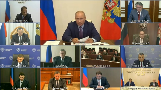 20200702_15-20-Заседание Российского организационного комитета «Победа» - Президент России-pic07