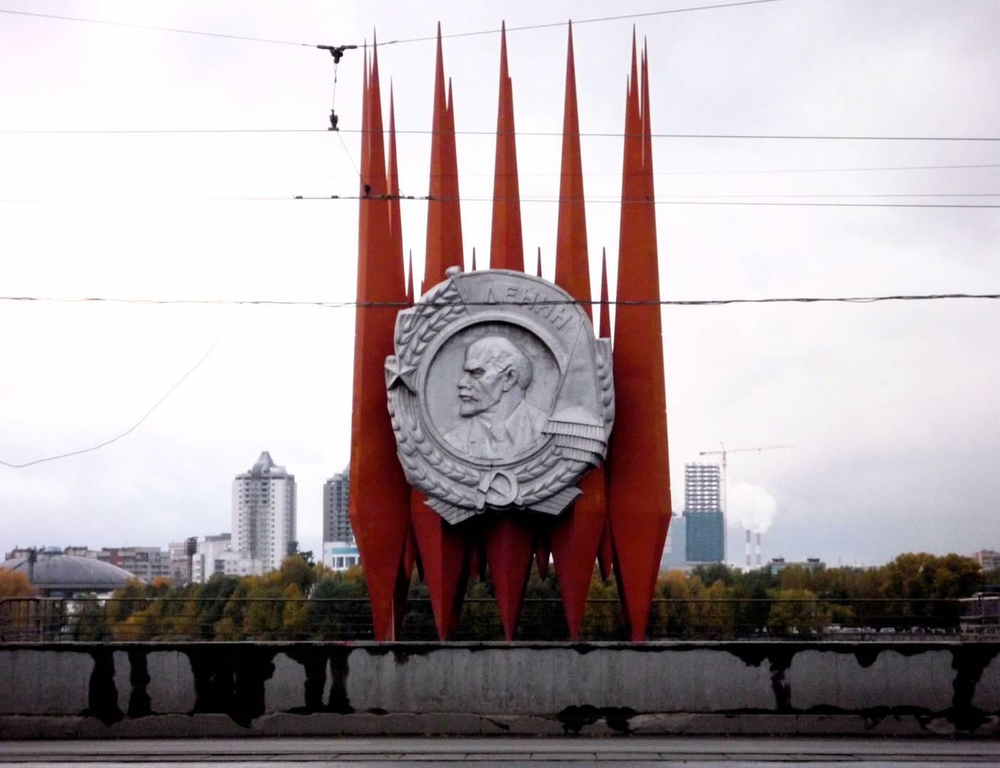 20200312_08-24-Мэр Екатеринбурга- Краснознаменную группу могут дополнить новым знаком-pic2
