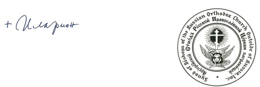 201560807-Иларион-подпись