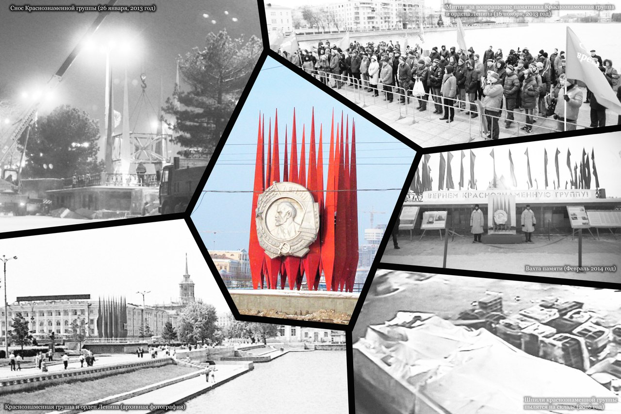 20170125-«Это война с памятью о Войне»-pic1