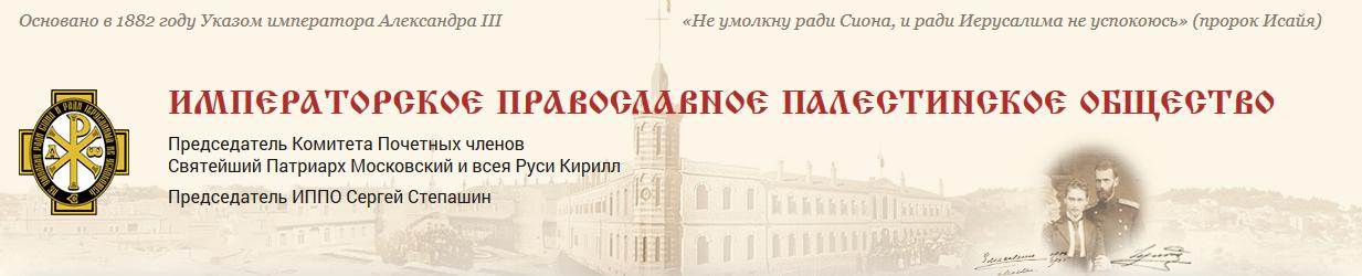 V-logo-ippo_ru