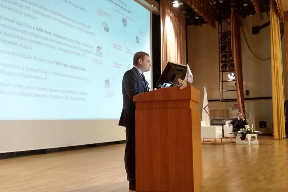 20191209_11-30-Дмитрий Климишин, группа компаний «Просвещение»-pic2