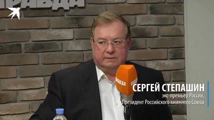20181210-Сергей Степашин- Разве Солженицын предатель Родины- Ведь он батареей командовал на фронте, боевые ордена заслужил-pic01