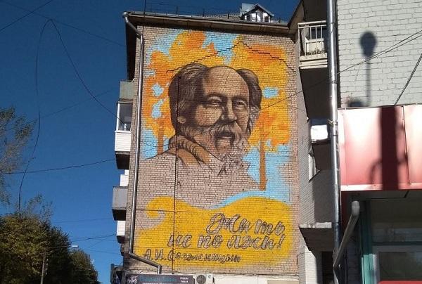 20200704_14-47-В Твери закрасили граффити с Александром Солженициным-pic2