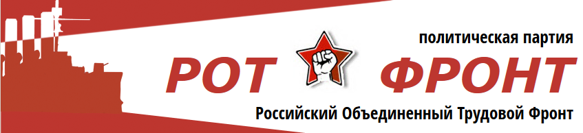 V-logo-rotfront_su