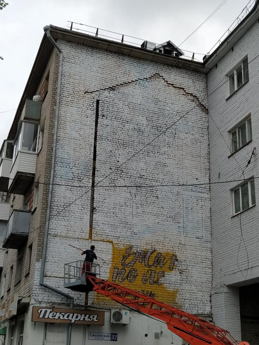 20200704-«Мы закрасили Солженицына»- РОТ ФРОНТ исполнил волю жителей-pic3